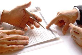 Представительство в административном процессе