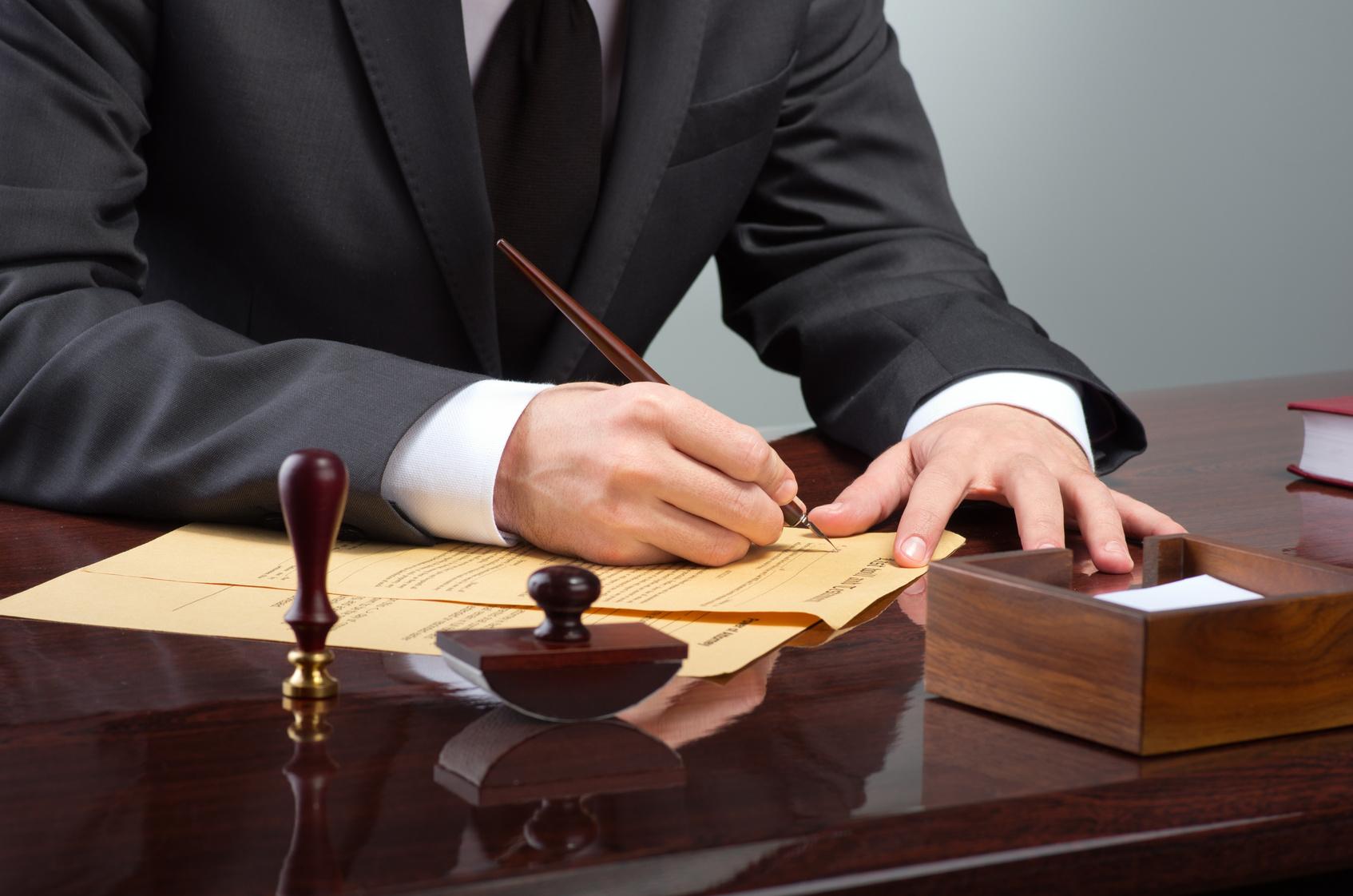 Адвокат в апелляционном суде по уголовным делам
